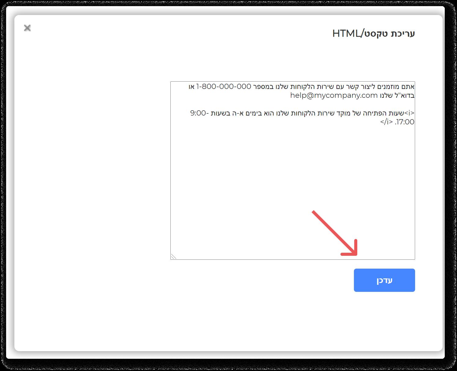 add HTML to answer