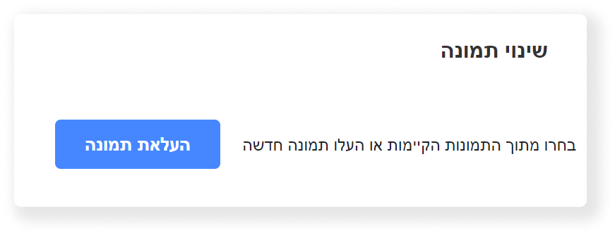 add image to answer