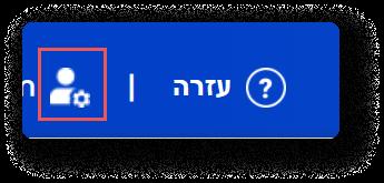change control panel language