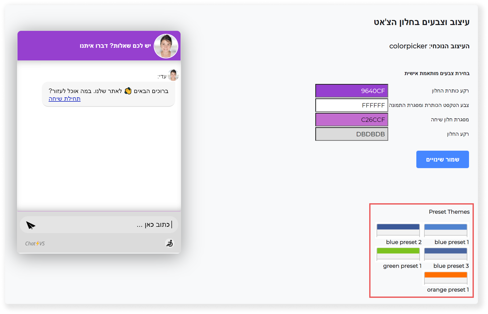 changing chat window colors