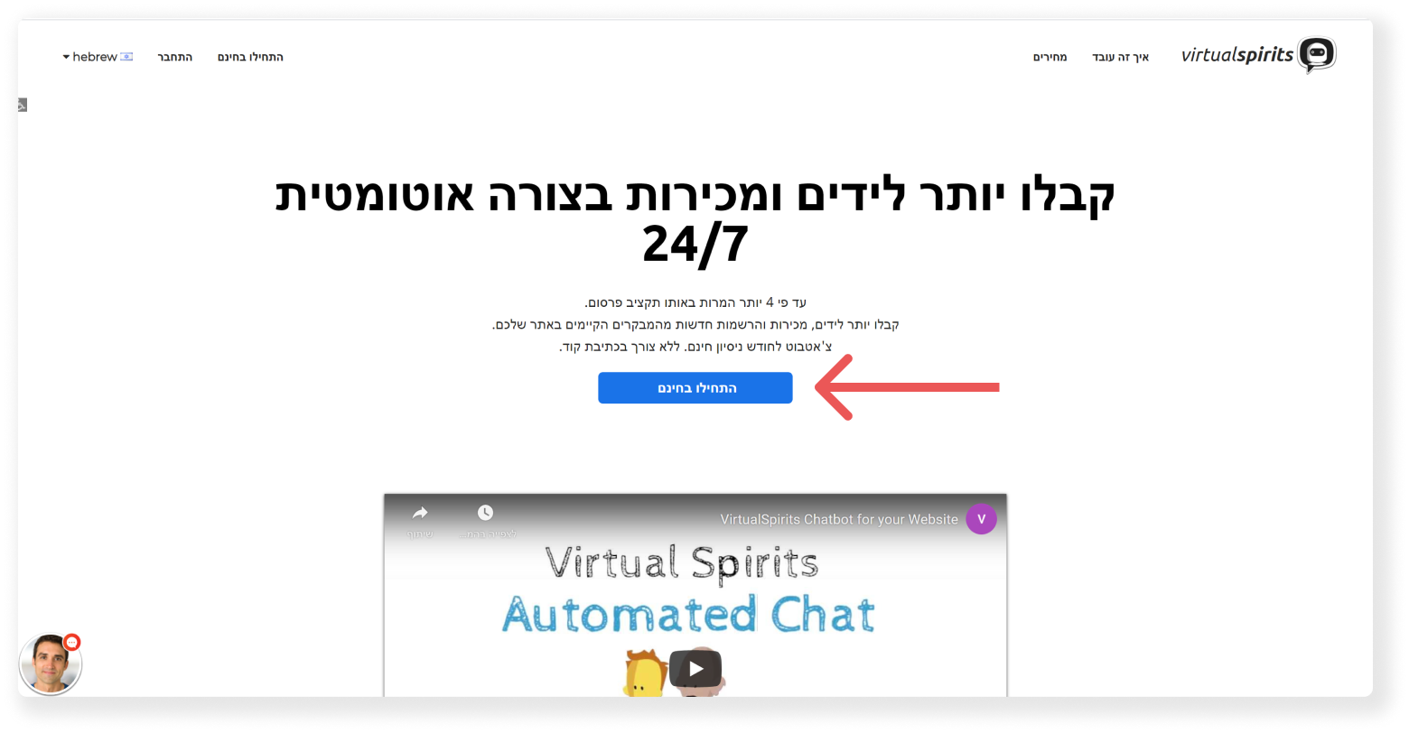 create a chatbot in different language