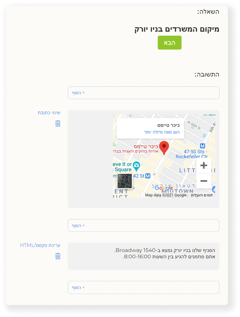 example adding multiple locations 15