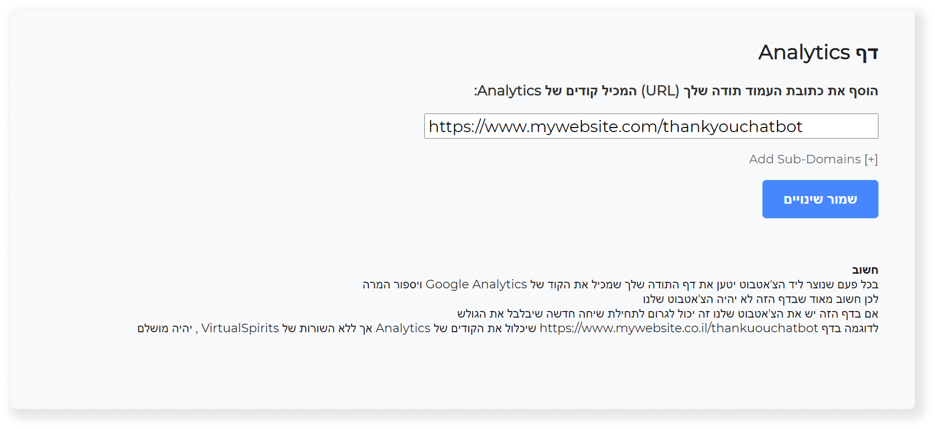 google analytics and other tracking