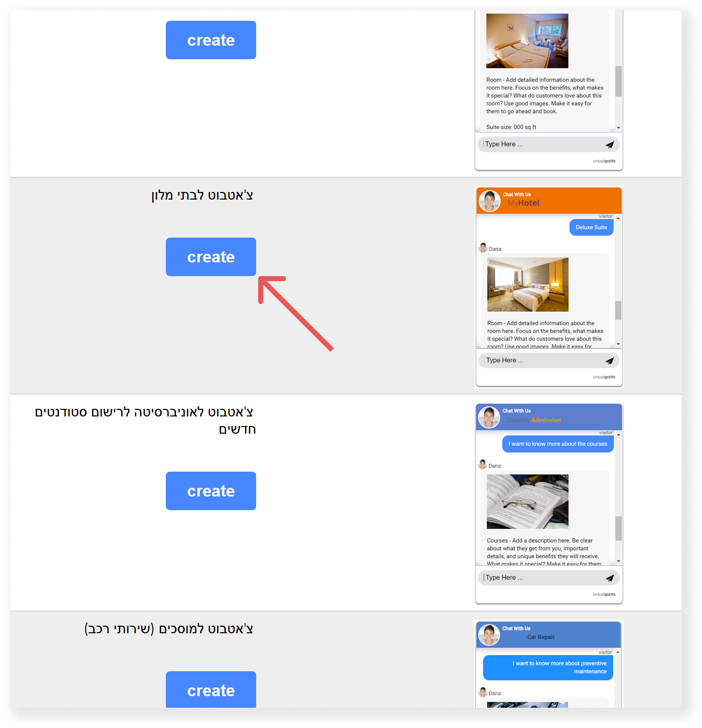 multi account create new chatbot
